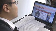 """湘西花垣籍律师办""""精准扶贫网"""" 定向帮扶贫困群众解决法律难题"""