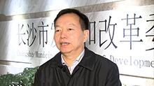 """长沙:明年迈入""""万亿俱乐部"""" 未来五年让民生""""更爽"""""""