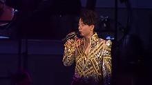 李克勤香港小交响乐团演奏厅2011《纸婚》
