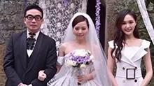 张靓颖冯轲婚礼全程回顾 唐嫣刘亦菲周笔畅组最美姐妹团