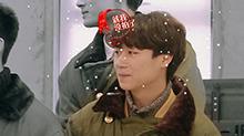"""0102片段04:明明选搭档拍结婚照 惨遭""""灭灯"""""""