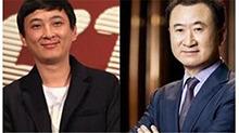 王健林支持王思聪做直播平台 愿免费站台
