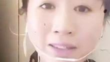 2016超级女声报名选手:蔡佳迅(1)