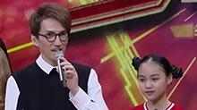林志炫放狠话赢在终点线前 蔡爸爸收获少女姥姥粉