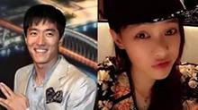 <B>刘翔</B>求婚初恋成功 又被虐了一脸
