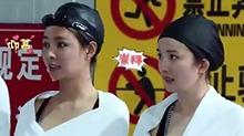 杨幂梦辰泳装上身秀泳技 大白杨入水秒成大白鲨