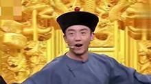 情景剧:郑恺圆梦喜剧舞台 新编《鹿鼎记》爆笑全场