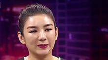 黄奕含泪讲述失败婚姻 曾因舆论压力导致抑郁