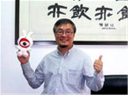 微博CEO20120920期:台湾一茶一坐CEO林盛智(上)