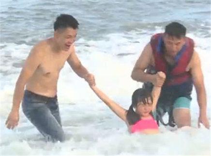 和爸爸在一起20140919期:黄磊跳海寻多多