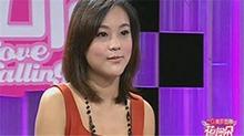 欢迎爱光临20111027期:恬恬的爱情保险
