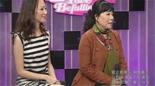 """欢迎爱光临20111208期:""""管理""""父母"""