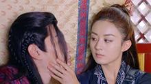 楚乔传赵丽颖个人定制版 第9集