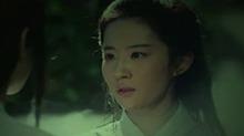 《<B>三生</B><B>三世</B><B>十里</B><B>桃花</B>》片段:杨洋刘亦菲修炼池疗伤拥吻