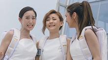 《闺蜜2:无二不作》混剪视频 <B>薛</B><B>凯</B><B>琪</B>陈意涵张钧甯上演三生三世闺蜜情
