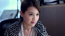 《29+1》片段:<B>周秀娜</B>真实演绎女上司内心OS