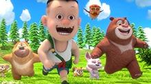 萌熊幼乐园第十四期:再也不害怕牙疼了!