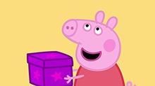 <B>小猪</B><B>佩奇</B>之情商培养系列 第3集