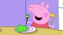 <B>小猪</B><B>佩奇</B>之好习惯系列 第3集