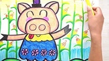 5068网儿童画第28期:小猪收玉米