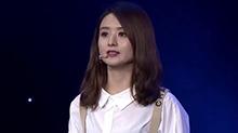 【明星开讲】少女的英雄梦 赵丽颖讲述自虐式经历