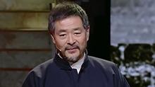 朗读者20170218期:濮存昕分享老舍 世界小姐张梓琳温情朗诵