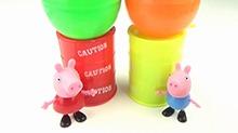 【<B>小猪</B><B>佩奇</B>玩具秀】<B>小猪</B><B>佩奇</B>分享惊喜玩具彩色奇趣蛋