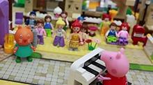 【<B>小猪</B><B>佩奇</B>玩具故事】<B>小猪</B><B>佩奇</B>表演秀