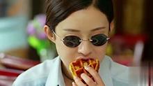 【全民纪录】当吃货赵丽颖遇上<B>黄磊</B>的深夜食堂 评分还会那么差吗