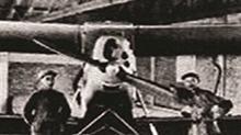 建军90周年微讲述20170713期:红军的第一架飞机 为什么叫列宁号