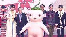 【Sunday资讯】《捉妖记2》燃爆2018 白百何梁朝伟开启幸胡年