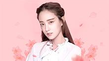 【美丽进化论】《三生三世》<B>杨幂</B>刘亦菲眉形PK,你觉得谁更美?