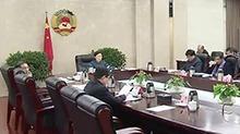 <B>十一</B>届省政协召开第五十九次主席会议 会议决定于1月12日召开第<B>二十</B>一次常委会议