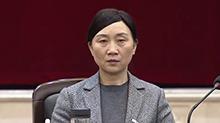 <B>十一</B>届省政协召开第<B>二十</B>二次常委会
