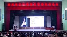 第四届医院精细化管理高峰论坛
