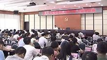 省人大常委会两级党组围绕立法工作专题进行集中学习