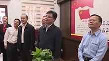 王少峰在衡阳、岳阳调研 激发党员干部干事创业活力 为创新引领开放崛起提供组织保障