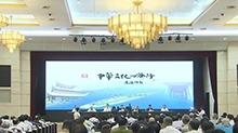 湖南新闻联播20170521期