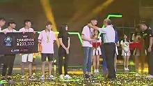 RBT战队赢得2017《球球大作战》塔坦杯总冠军