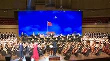 大型组歌《<B>秋收起义</B>》交响音乐会在长沙首演 将晋京演出