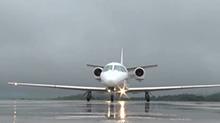 武冈机场6月28日首航 将首飞北京