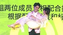 谭松韵、<B>熊</B><B>梓淇</B>:身高不是距离