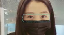 【新氧明星整形教室】卧蚕还是眼袋?19岁的关晓彤眼袋比40岁<B>黎姿</B>还大!