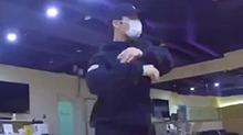 《Team Wang》舞蹈视频第一弹!王嘉尔公开舞蹈练习室尝鲜版