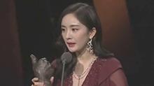 2017成龙动作电影周 最佳动作女演员杨幂《逆时营救》