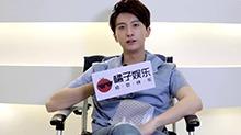 【橘子辣访】<B>牛</B><B>骏</B><B>峰</B>专访人帅敢说话 狂爆赵丽颖和杨紫的料