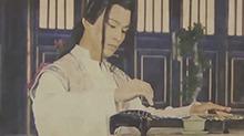饭制剧《长生劫》第二集 刘亦菲<B>乔</B><B>振宇</B>正邪对立抉择难