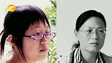 高三师生母女互换(一)