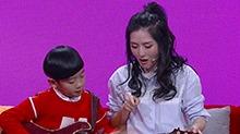 谢娜嗨唱《神奇的孩子》主题曲