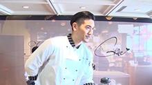 高以翔承认吃货大秀厨艺 搭档王力宏拍武戏很辛苦